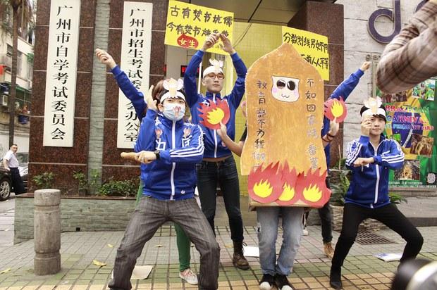 图片:广州五女生考委会前表演示威 抗议高考录取性别歧视(网络图片)