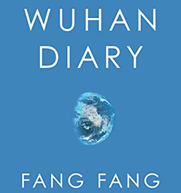 中国作家方法《武汉日记》英文版封面(亚马逊官网)