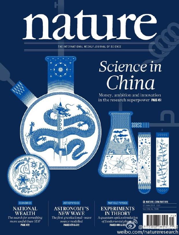 """《自然》曝光造假論文""""產業化""""  大部分來自中國"""