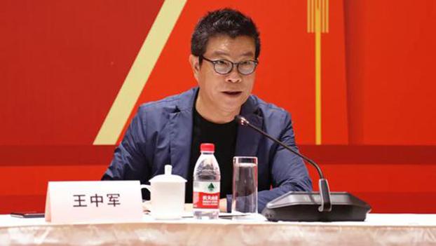 华谊董事长王中军在会上致辞(Public Domain)