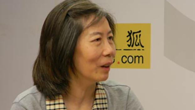 北京清华大学社会学教授郭于华 (Public Domain)