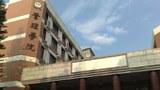 中山大學管理學院院樓