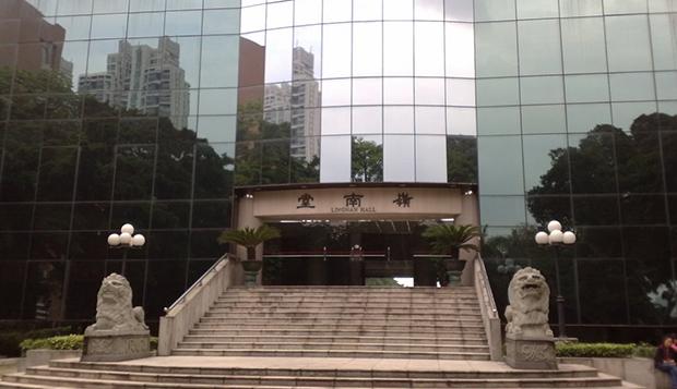中山大学岭南堂(Public Domain)