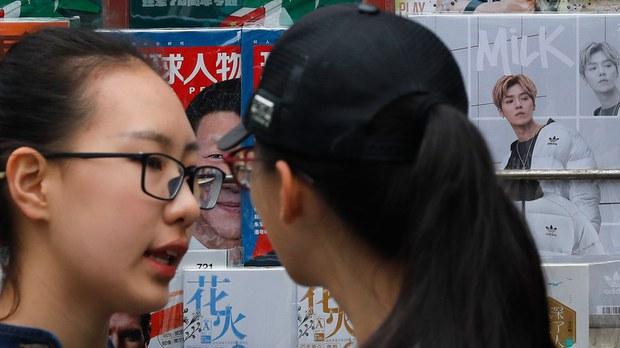 """中国""""娘炮""""禁令持续发酵   北京广电局发文引非议"""