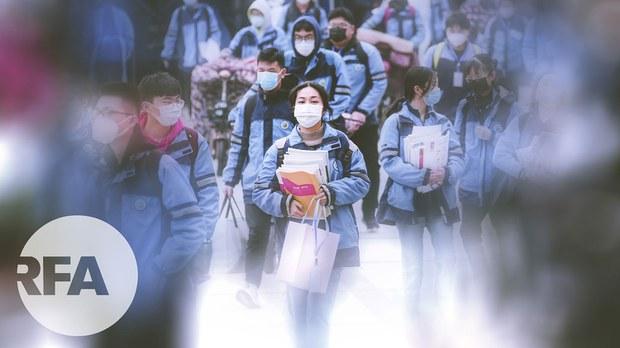 參加補習班的中國學生(自由亞洲電臺製圖)