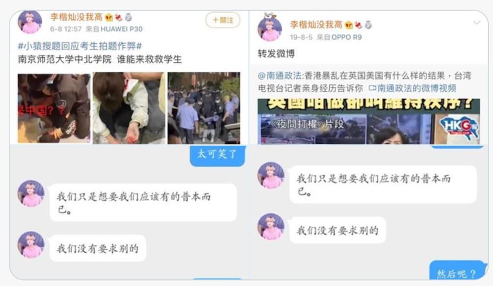 """曾支持香港警察  """"本升专""""抗议学生被揍醒了吗?(photo:RFA)"""