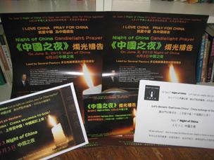 """图片:""""中国之夜""""印制多种文宣,广邀教会人士参与。(萧融摄)"""
