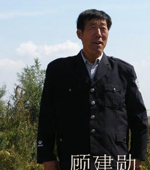 图片:冷国权贩毒案的证人顾建勋证实冷国权遭到刑讯逼供  (网络图片/心语)