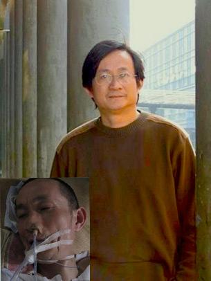 图片:六月份获保外就医的独立作家力虹(张建红)目前仍无法离开呼吸机 (网络资料/记者丁小)