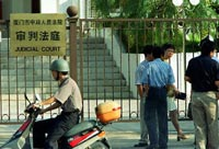 court_gate_200.jpg