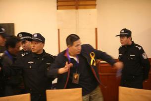 图片: 在北京的聚会上,多人遭抓捕。 (网友提供/记者心语)