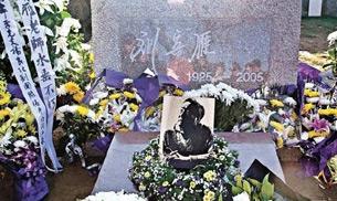 图片: 刘宾雁终于魂归故里,但墓志无法被铭刻在墓碑上。 (网络图片/记者心语)