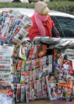 newspapers-150.jpg