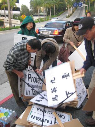 图片:马英九抵洛过境,民进党美西党部相应举行抗议集会。(记者萧融摄)
