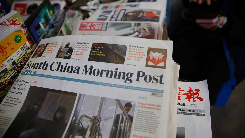 2015年12月11日,阿里巴巴宣布收购香港《南华早报》。(美联社资料图片)