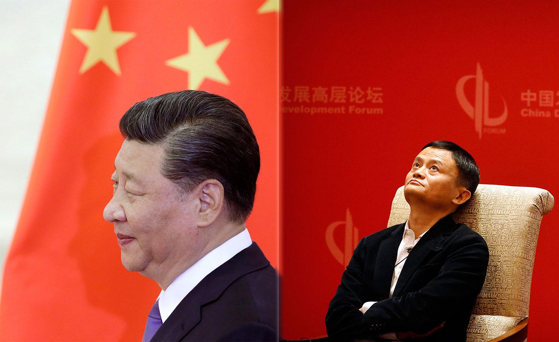 """有学者认为,中央不再相信有着红色资本背景的马云,希望能够由党全面掌握舆论控制权,避免""""南方周末事件""""再次发生。(组合资料图片/AP)"""