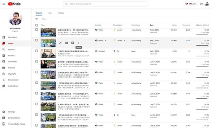江峰的疫情视频被批量黄标(曾铮推特图片)