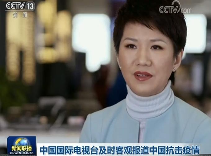 官媒称中国国际电视台及时客观报道中国抗击疫情(央视视频截图)