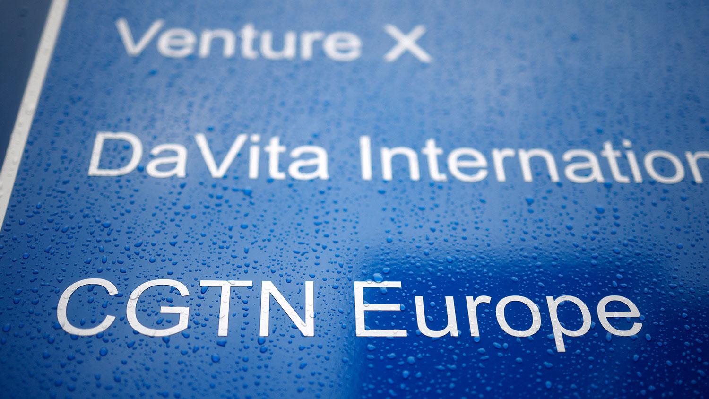 CGTN欧洲徽标.(AFP)