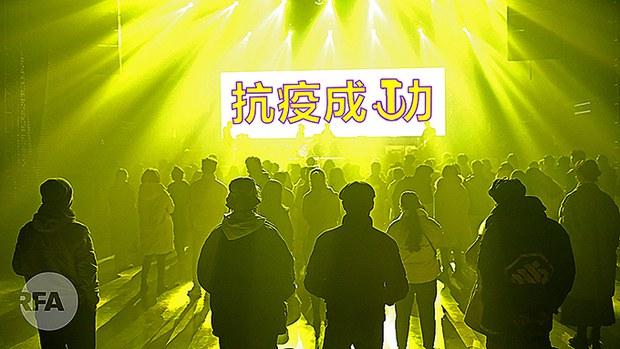 中国媒体被要求淡化报道疫情一周年