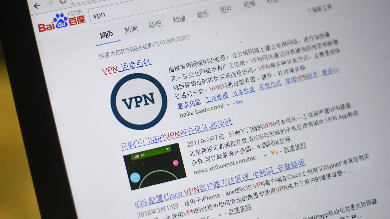 中国大陆互联网用户一般无法自由使用各类国外网路服务。网民必须使用虚拟私人网络,也就是VPN,才能突破审查。据保守估计,目前中国网民使用VPN的人数有两、三千万。(法新社图片)