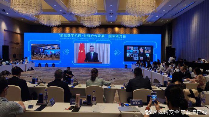 """中国国务委员兼外长王毅周二在北京一个研讨会上发起""""全球数据安全倡议""""。(微博图片)"""