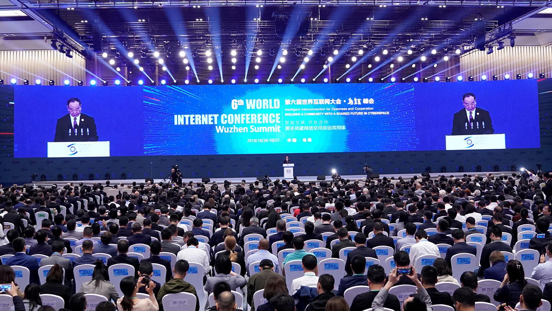 2019年10月20日,第六届世界互联网大会(WIC)在浙江乌镇开幕,中宣部部长黄坤明出席开幕式,宣读习近平贺信。(路透社)