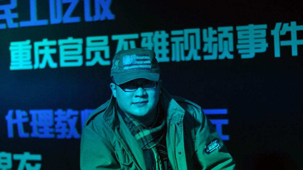 中国调查记者纪许光在微博上实名举报了这位重庆官员包养二奶的情况。(图源:百度百科)