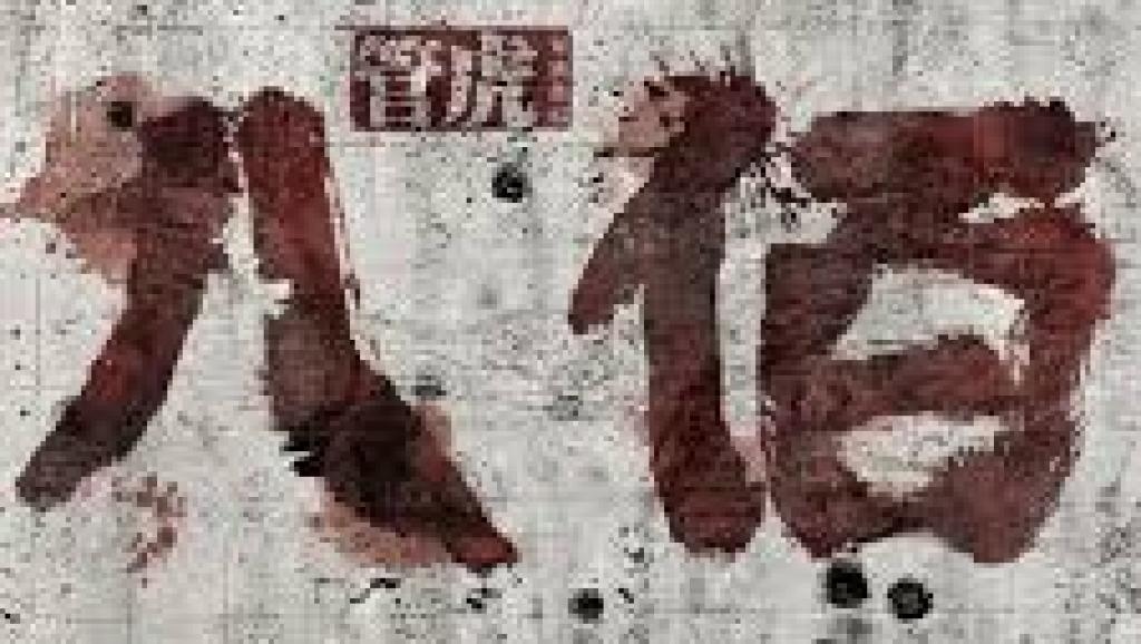 管虎战争片《八佰》剧照。(Public Domain)