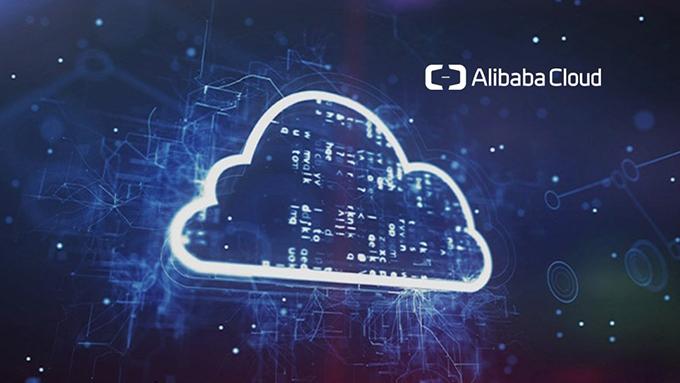 中国互联网公司阿里云(Alibaba Cloud)示意图(Public Domain)