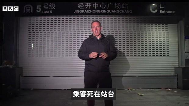 中国点名BBC河南洪灾报道不实  评论:传播真相惹怒中共