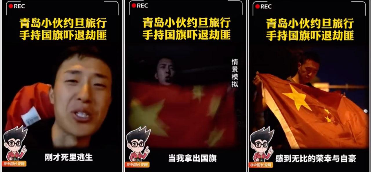 """菲律宾""""爱国""""中国网红说谎被踢爆 — 普通话主页"""