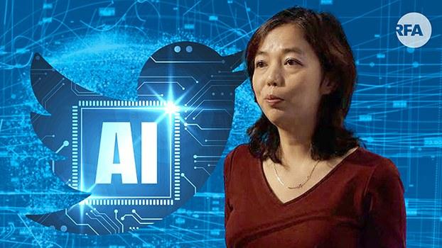 华裔AI专家李飞飞出任推特公司独董(图片素材来自美联社)