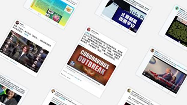 中国官方在推特上发动了宣传战(ProPublica)