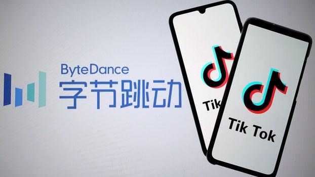 抖音国际版TikTok与母公司字节跳动科技有限公司(路透社)