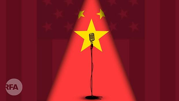 中国反美舆论战假新闻满天飞   目的何在?
