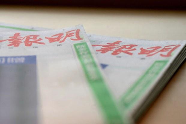 mingbao.jpg