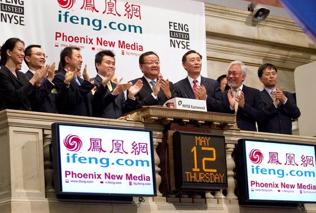 資料圖片:2011年5月12日,鳳凰衛視新媒體董事長兼首席執行官劉劉長樂(右四)與公司員工,在紐交所慶祝鳳凰新媒體上市。