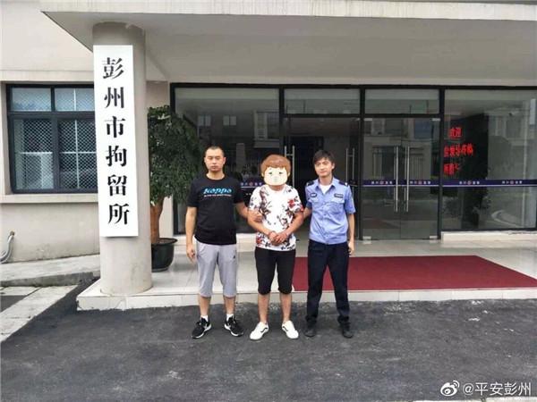 一名男子在网络上发布有关四川地震的言论而被拘留。(微博图片/乔龙提供)