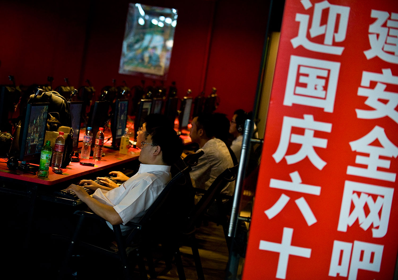 图为北京一家网吧。(美联社图片)
