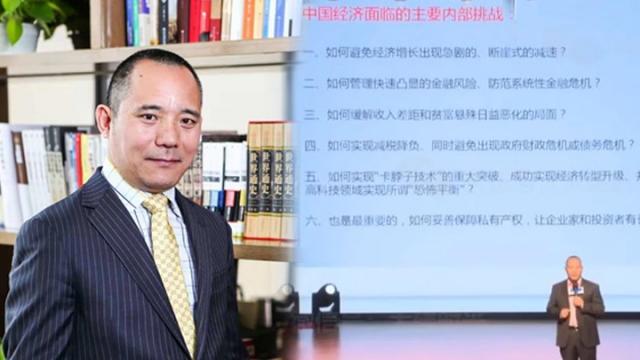 中国人民大学国际货币研究所副所长、中国农业银行前首席经济学家向松祚。(Public Domain)