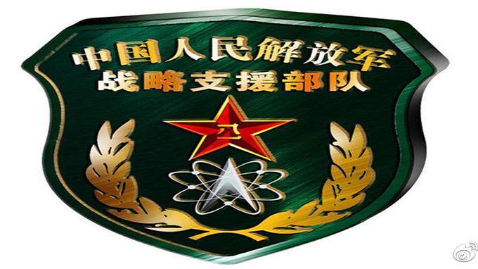 解放军战略支援部队制服臂章(微博截图)