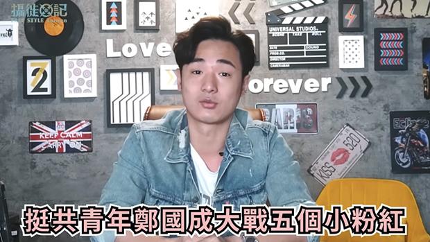 """2021年3月16日,""""摄徒日记""""八炯发布的抨击郑国成的视频。(来自油管频道""""摄徒日记"""")"""