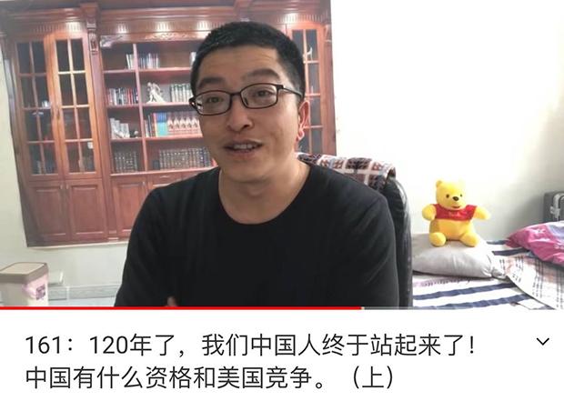 """郑国成在今年3月19日发布的影片。(来自油管频道""""中国青年郑国成"""")"""