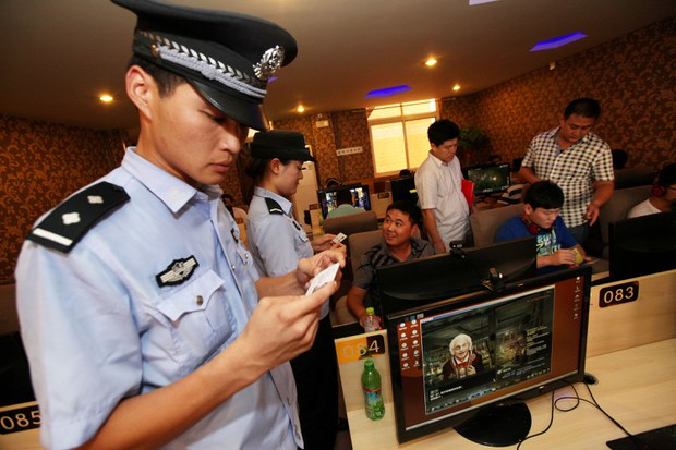 china-internet-police-web