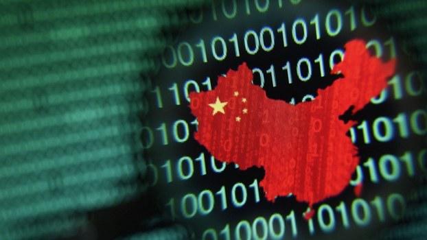 """中国网管""""新模式""""    模糊处罚规则"""