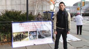 图片:胡家诚在联合国前抗议。(紫荆摄)