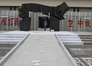 图片:中大图书馆门前,学生以标语抗议校方禁止民主女神像入校园。(记者乔龙摄影)