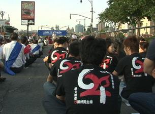 图片:中国民主党美东党部等组织在纽约集会纪念六四 (紫荆摄)