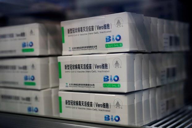 中国制疫苗近期频传伪造案。(photo:RFA)